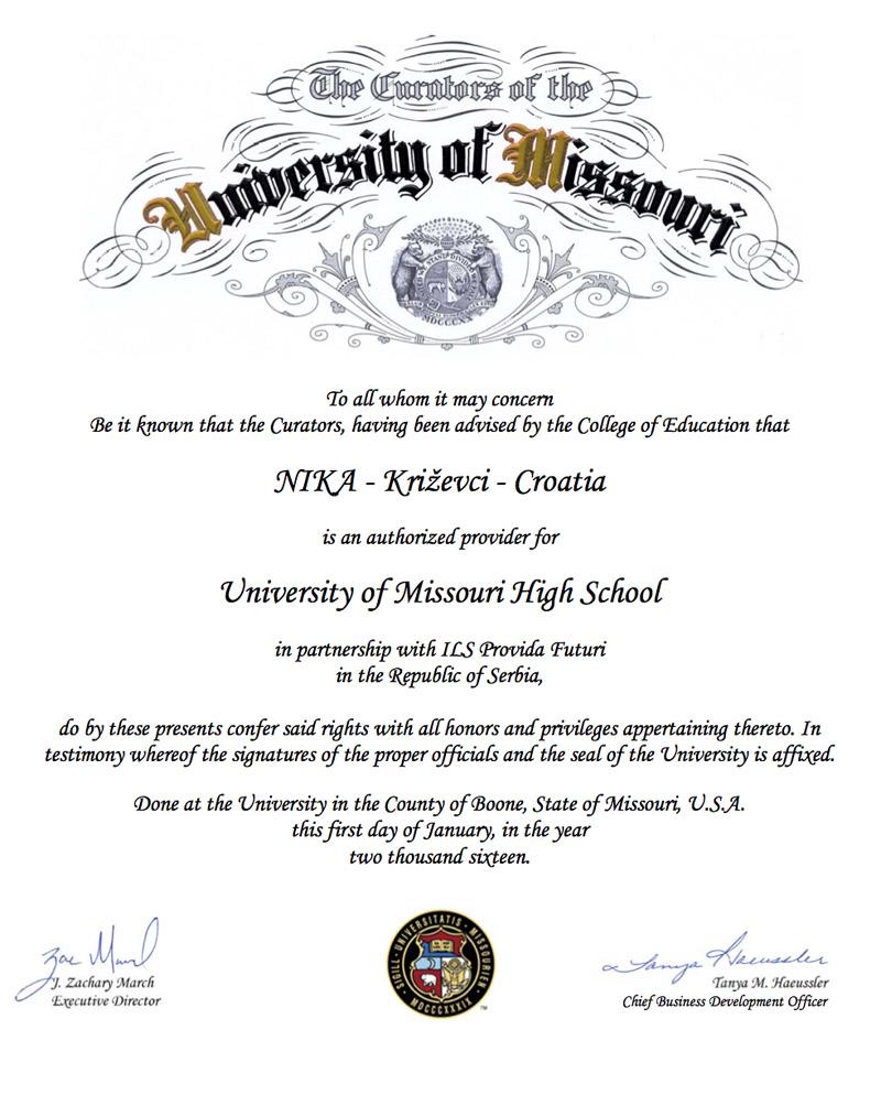ushsd_certifikat